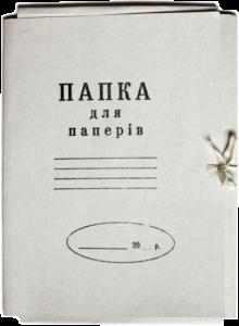 White paper file
