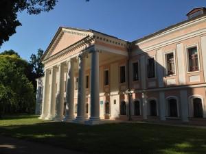 Chernihiv Archive